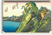 Hakone (Lake View) By Utagawa Hiroshige l Canvas Print #13674