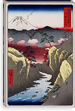 Inume Pass in Kai Province, 1858 By Utagawa Hiroshige l Canvas Print #13654