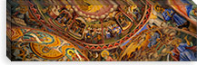 Low angle view of fresco on the ceiling of a monastery, Rila Monastery, Bulgaria #PIM5980