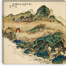 Mt. Penglai (Mountain of Immortals) By Tomioka Tessai Canvas Print #13717