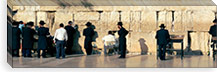 People praying at Wailing Wall, Jerusalem, Israel #PIM10815