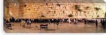 People praying in front of the Western Wall, Jerusalem, Israel #PIM10855