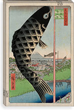 Suido Bridge and Surugadai By Utagawa Hiroshige l Canvas Print #13612