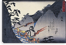 Travellers on a Mountain Path at Night By Utagawa Hiroshige l Canvas Print #13620