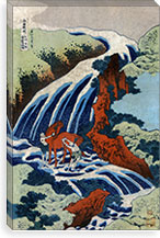 Yoshitsune Umarai Waterfall at Yashino in Washu, 1833 Canvsa Print By Utagawa Hiroshige l Canvas Print #13636