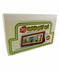 3-D Comic Golf Art 12 Pack