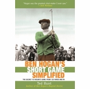 Ben Hogan's Short Game Simplified: The Secret To Hogan's Game From 120 Yards In by Ted Hunt [Paperback]