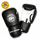 Fight Monkey 12oz Training Glove Dura-skin
