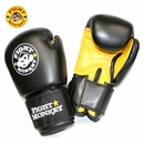Fight Monkey 14oz Training Glove Dura-skin