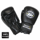 Fight Monkey- Leather 16oz Training Gloves