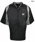 Mizuno- Youth G2 Premier Short Sleeve Batting Jersey