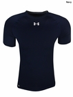 Under Armour HeatGear Sonic Compression T-Shirt