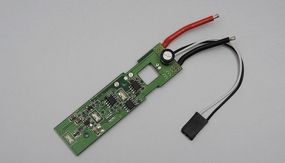 Brushless speed controller(WST-15A(G))