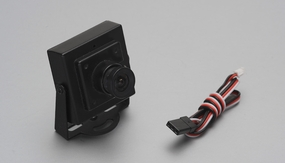 Camera for FPV System