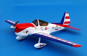 "Giant Scale CMP Super Chipmunk ARF 120 - 71"" Nitro Gas Radio Remote Controlled Engine Powered Scale Airplane RC Plane"