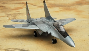 HC- Hobby MiG-29 EDF Electric Twin 55mm Ducted Fans w/ Brushless Motor, ESC & Lipo Battery Ready to Fly RTF Camo Version