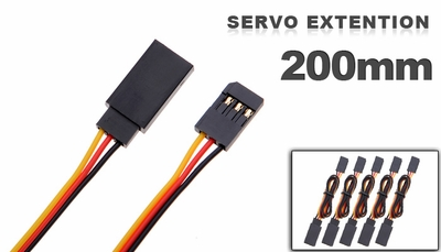 Hitec Servo  extention lead 200mm 79P-10069