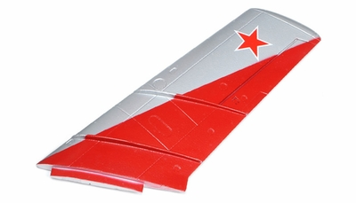 MainWingRight-Red 69A715-02-MainWingRight-Red