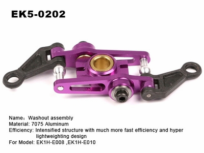 metal Washout assembly EK5-0202