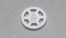 Motor Pinior Gear