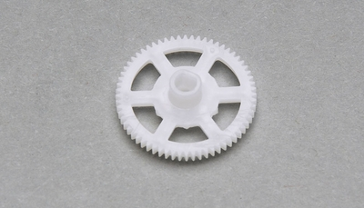 Motor Pinior Gear (V929, V979) 28P-V929-05