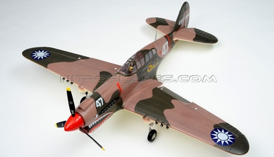 New AirField RC P40 1400mm Warbird  Brushless Airplane ARF *Super Scale* EPO Foam Plane + Electric Retract + Flaps(Camo)
