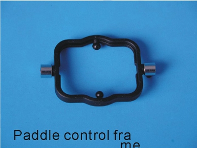 Paddle control frame (outer)