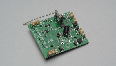 Receiver for regular version (No Headless)