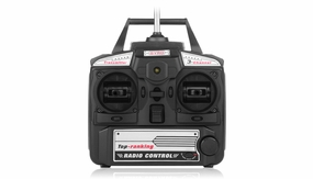 Remote Controller 27 MHZ    (Compatible with Toysrus Fast Lane 3.5CH RC Jaw Breaker Helicopter)