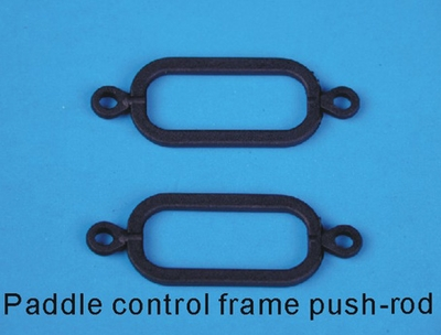 Ring-like push-rod