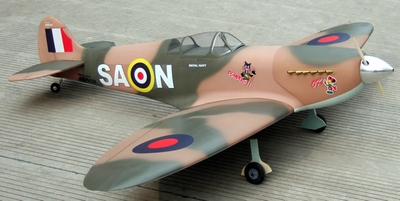 Spitfire MK2 120 Giant Scale Nitro Gas Radio Remote Controlled RC Plane ARF Airplane