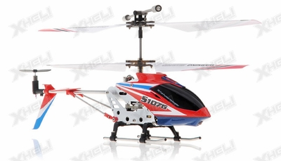 Syma S107g Replacement Parts Red (NO ELECTRONIC INCLUDED)