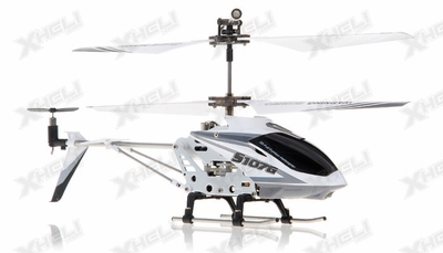 Syma S107g Replacement Parts White (NO ELECTRONIC INCLUDED)