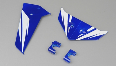 Tail decorate blades (Blue)
