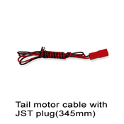Tail motor cable with JST plug 50H01-32
