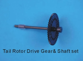 Tail rotor drive gear