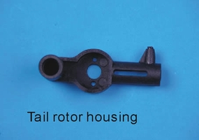 Tail rotor housing EK1-0215