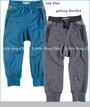 Appaman, AJ Pant in Galaxy Heather or Ink Blue