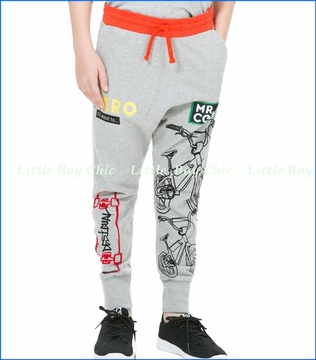 Desigual, Gris Football Sweatpants in Grey
