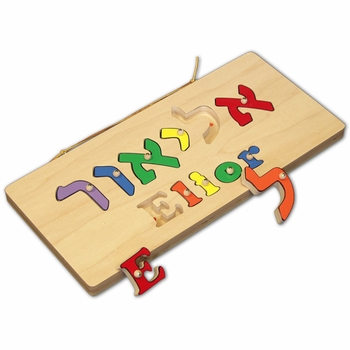 Hebrew and English Names Puzzle Toy