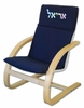 Personalized Jewish Baby Chair
