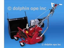 "20"" 7-Blade  Mower with Honda GX Industrial Series Engine"