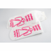 Baptism Giveaways Grippy Socks - Personalized