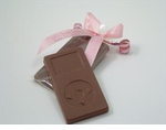 Favor MP3 Player - Milk Chocolate
