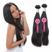 Janet Brazilian Bombshell Bundle Hair NATURAL WEAVE
