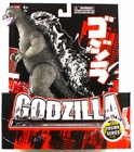 "Godzilla Ban-Dai Fusion Series 1968 Godzilla (Lighter) 7"" Action Figure"