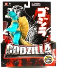 "Godzilla Ban-Dai Fusion Series Gigan (Tuquoise Blue) 7"" Action Figure"