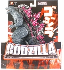 "Godzilla Ban-Dai Fusion Series Millenium Godzilla (Darker with Purple Flames) 7"" Action Figure"