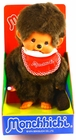 "Monchhichi Vintage Re-Issue 8"" Boy with Red Bib Doll"