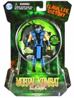"Mortal Kombat Klassic WB Games Sub-Zero 4"" Action Figure"